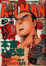 Allman1999No14.jpg