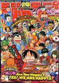 Weekly Jump January 15 1999.jpg