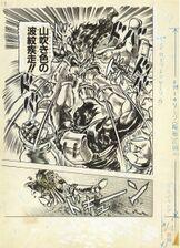 Wj-1987-31-p043.jpg