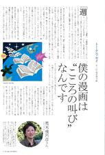 Araki Bleu Vague Essay.png