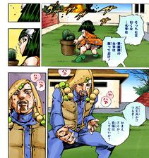 Tsuguri is fine.png