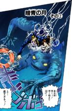 Dark Blue Moon lurks manga.png
