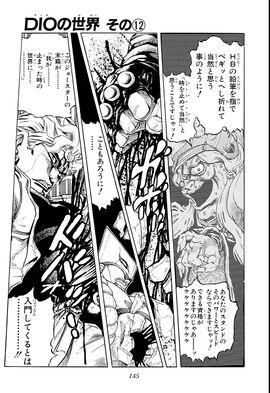 Chapter 258 Cover A Bunkoban.jpg
