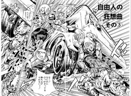 SO Chapter 106 Cover B Bunkoban.jpg