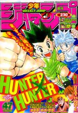 Weekly Jump November 1 2004.jpg