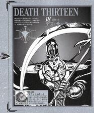DeathThirteen.jpg