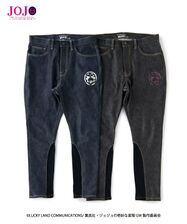 GlambGWJeans.jpg