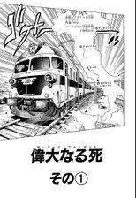 Chapter 488 Bunkoban.jpg