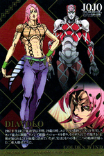 Inherited Card 20 Diavolo.png