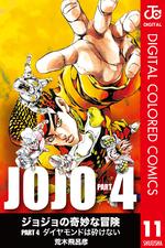 DU Color Comics v11.png