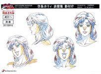 Holy anime ref (1).jpg