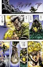 WangChan rescued dio.png