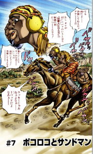 SBR Chapter 7.png