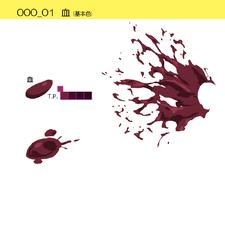 BloodColor39-2-MSC.png