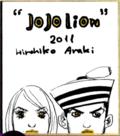 JumpFestaJJL2012.png