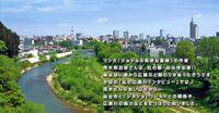HirosegawaArakiInterview.jpg