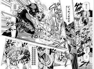 Chapter 530 Cover B Bunkoban.jpg