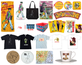 Tower Records PT4 Merchandise.png