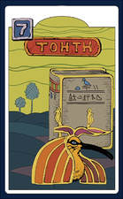 Thoth Card Anime.png