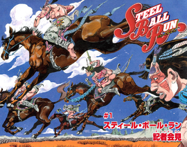 SBR Chapter 1 Cover B.png