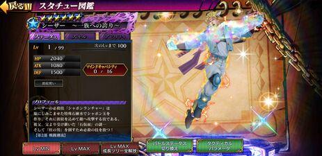 DR2Caesar6starB.jpg