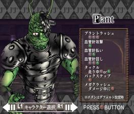 PlantPS2.png