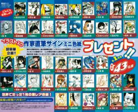 4 December 2006 UJ MangaSketches Poster.png