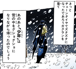 Josuke's Savior's Last Appearance.png
