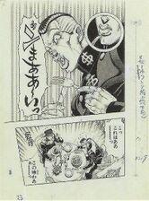 Wj-1993-10-p033.jpg