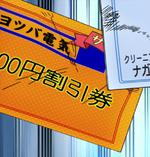 Morioh Yotsuba Electronics anime.png