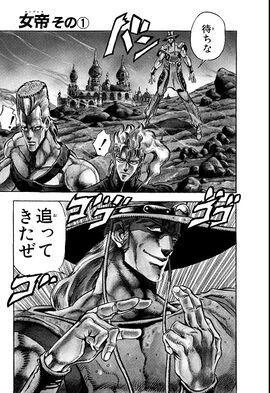 Chapter 146 Cover A Bunkoban.jpg