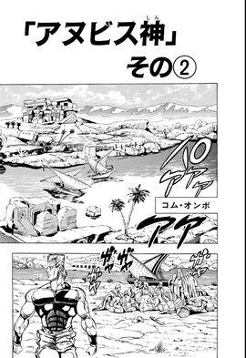 Chapter 194 Bunkoban.jpg