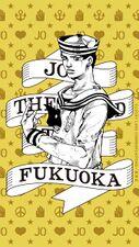 JOJOTHEWORLDJosuke8Fukuoka.jpg