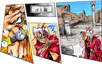 Fugo out of MW.png