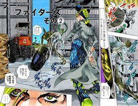 SO Chapter 32 Cover B.jpg