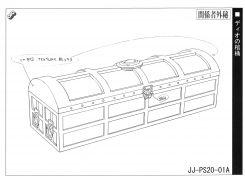 Dio coffin anime ref.jpg