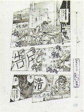 Wj-1994-36-37-p151.jpg