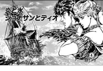 Chapter 42 Bunkoban.jpg
