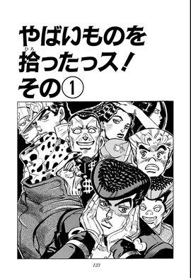 Chapter 315 Bunkoban.jpg