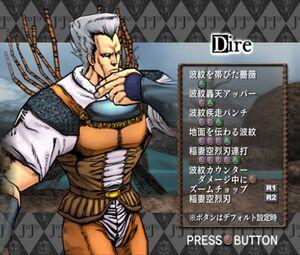 DirePS2.jpg