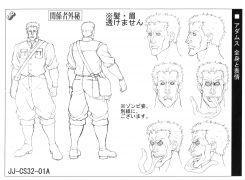 Adam anime ref1.jpg