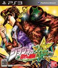 JoJos-Bizarre-Adventure-All-Star-Battle Japan.jpg