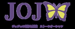 JoJo Stone Ocean Logo FAKE Original.png
