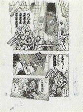 Wj-1993-25-p115.jpg