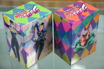 Gamers DU Boxset.jpg