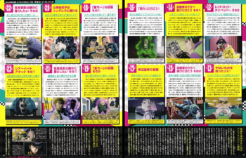 Animedia January 2017 Page 84&85.png