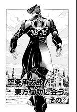 Chapter 267 Bunkoban.jpg