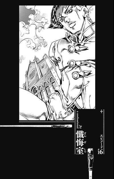 TSKR ep 16 cover B Tankobon.jpg