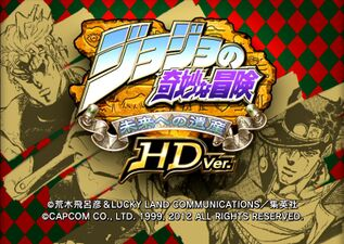 JoJo HD Ver. 1.jpg