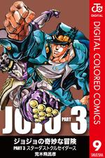 SC Color Comics v09.png